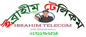 Wellcome To Ibrahim Telecom