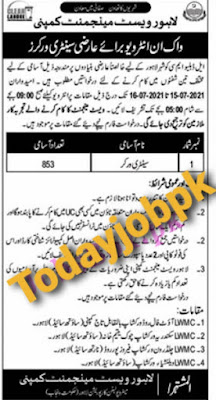 Lahore Waste Management Jobs2021