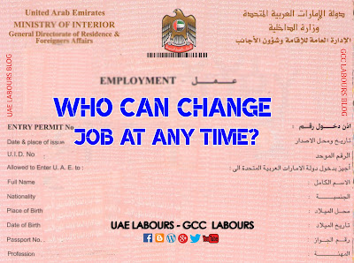 uae profession change, Change jobs in UAE, No ban in UAE, UAE profession change issues,