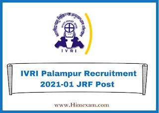 IVRI Palampur Recruitment 2021-01 JRF Post