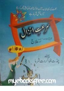Surat e Anzaal Urdu Novel Pdf By Pandit Thakur Dutt Sharma