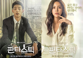 Lyric : Jo Eun Ae (Jelly Cookie) - Dirty Devil (Ost. Fantastic)