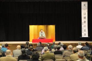 市民のこころの健康づくり、三遊亭楽春講演会の風景。