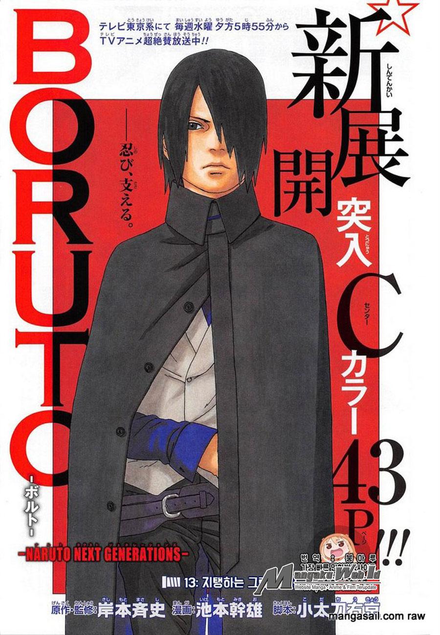 Boruto Chapter 15-2