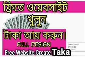 প্রতিদিন ৫০০টাকা ইনকাম | Online Income BD BKash Payment