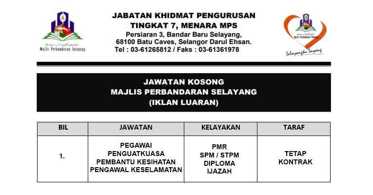 Majlis Perbandaran Selayang MPS [ Pelbagai Jawatan Dibuka Permohonan ]