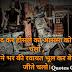 Love Shayri In Hindi [2020]