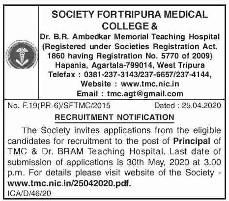 Society for TMC & Dr. B.R. Ambedkar Memorial Teaching Hospital Recruitment 2020