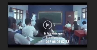 আত্মার প্রতিশোধ (2020) Bengali Dubbed Full HD Movie Download or Watch