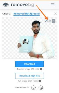 Photo background remove in jio phone