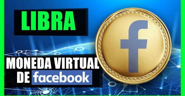 عملة- الفيسبوك- الجديدة- ليبرا