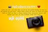 ঈশ্বরদী ফটোগ্রাফার্স ক্লাব (IPC) ফেসবুক গ্রুপ এর নতুন উদ্যোগ