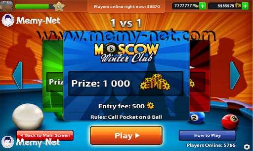 تحميل لعبة بلياردو حول العالم مهكرة نقود وكوينات بدون روت