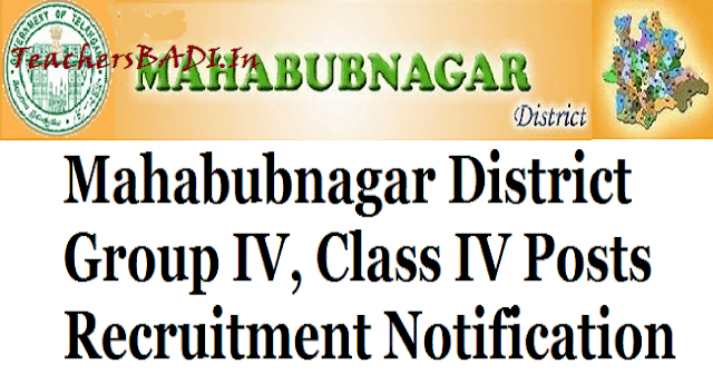 Mahabubnagar Group IV, Class IV/Non Group Posts Recruitment 2017 Notification