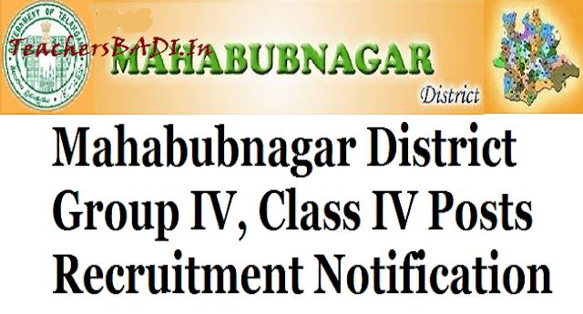 Mahabubnagar Group IV, Class IV/Non Group Posts Recruitment 2017 Notification