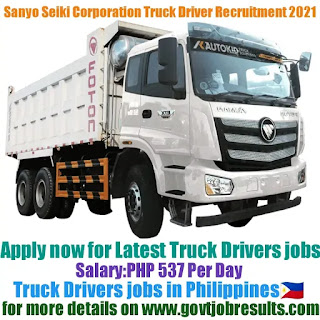 Sanyo Seiki Stainless Steel Corp Truck Driver Recruitment 2021-22