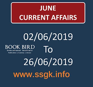 JUNE 2019 CURRENT AFFAIR BY BOOK BIRD