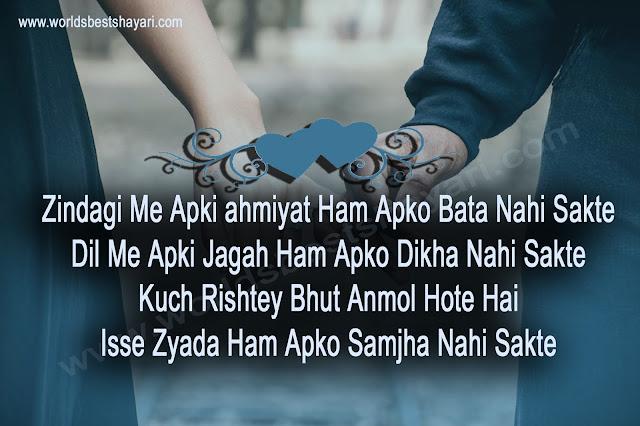 Sapne Ki Tarah
