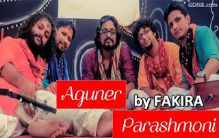 AGUNER POROSHMONI - Rabindra Sangeet - Fakira | Timir Biswas