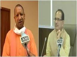 Madhya Pradesh and Uttar Pradesh CMs sign MoU for Ken-Betwa Link Project.