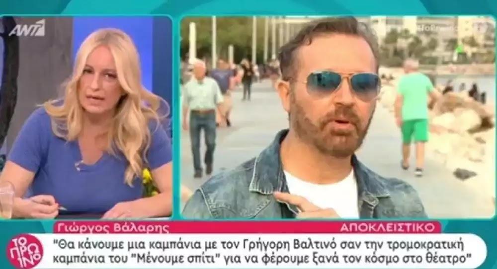 Έλληνας ηθοποιός λέει ότι ο κορονοϊός είναι συνωμοσία στην εκπομπή «Πρωινό»