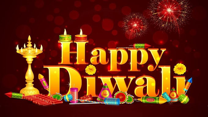 Happy Diwali Wishes 2021: Status, Images, Messages, SMS, HD wallpaper, images, gif