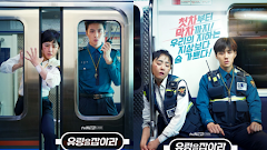 Catch The Ghost Batch Subtitle Indonesia