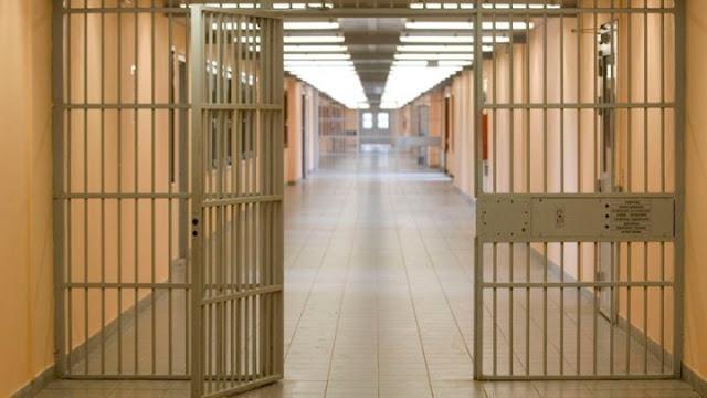 Συνελήφθη σωφρονιστικός υπάλληλος για δωροληψία και παράβαση καθήκοντος
