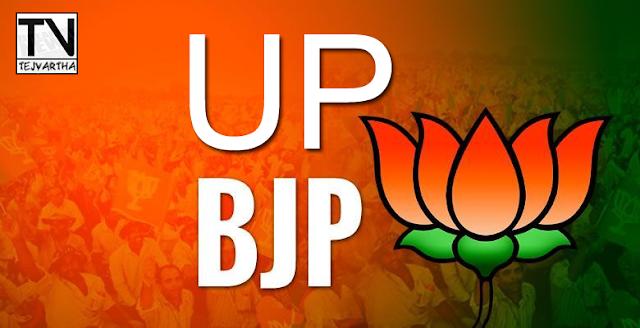 Assembly Elections In UP, BJP, Demonetisation, India News, Latest News, Mayavathi, Political News, Samajwadi Party, UP Assembly, Uttar Pradesh, Uttar Pradesh Elections,