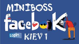 https://www.facebook.com/MINIBOSS.Kyiv1/