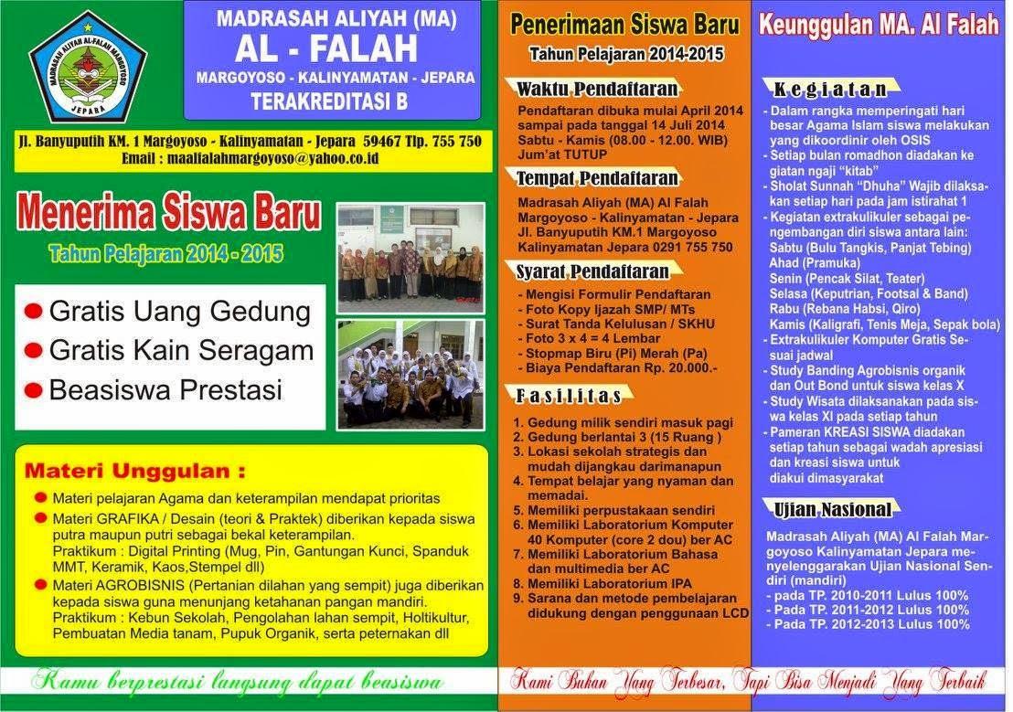 Brosur Ma Al Falah Margoyoso Brosur Madrasah Aliyah Al Falah Tahun