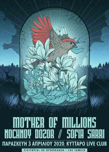 Mother of Millions, Nochnoy Dozor, Sofia Sarri: Παρασκευή 3 Απριλίου @ Κύτταρο
