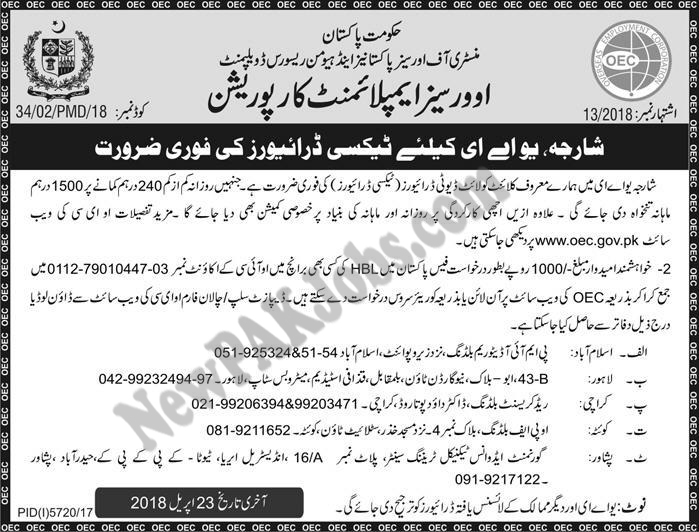 Jobs in Overseas Employment Corporation Govt of Pakistan, Taxi Driver for UAE, Sharja
