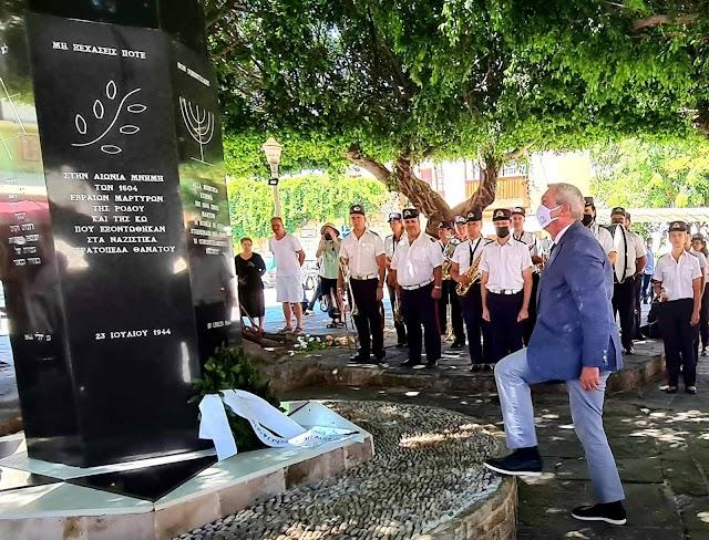 Ο Περιφερειάρχης στις εκδηλώσεις μνήμης της Ισραηλιτικής Κοινότητας Ρόδου