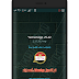 Yemen Whatsapp 5.42 Apk download