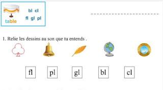 تمارين داعمة في اللغة الفرنسية  المرحلة الثانية - المستوى الثالث
