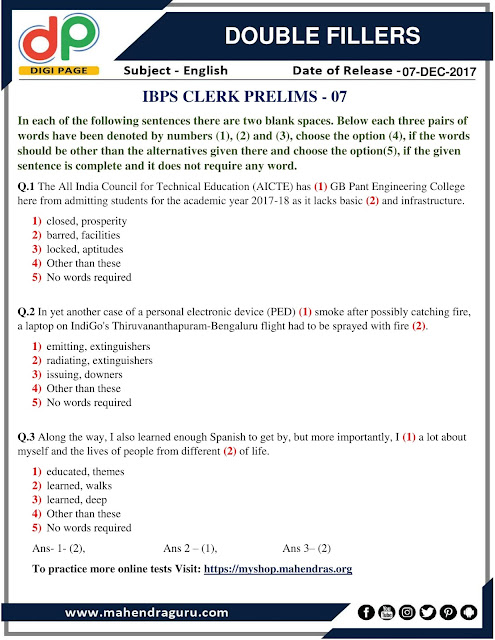 DP | Double Fillers For IBPS Clerk Prelims | 07-12-2017