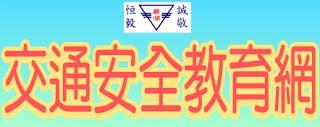 精彩碧湖電子報