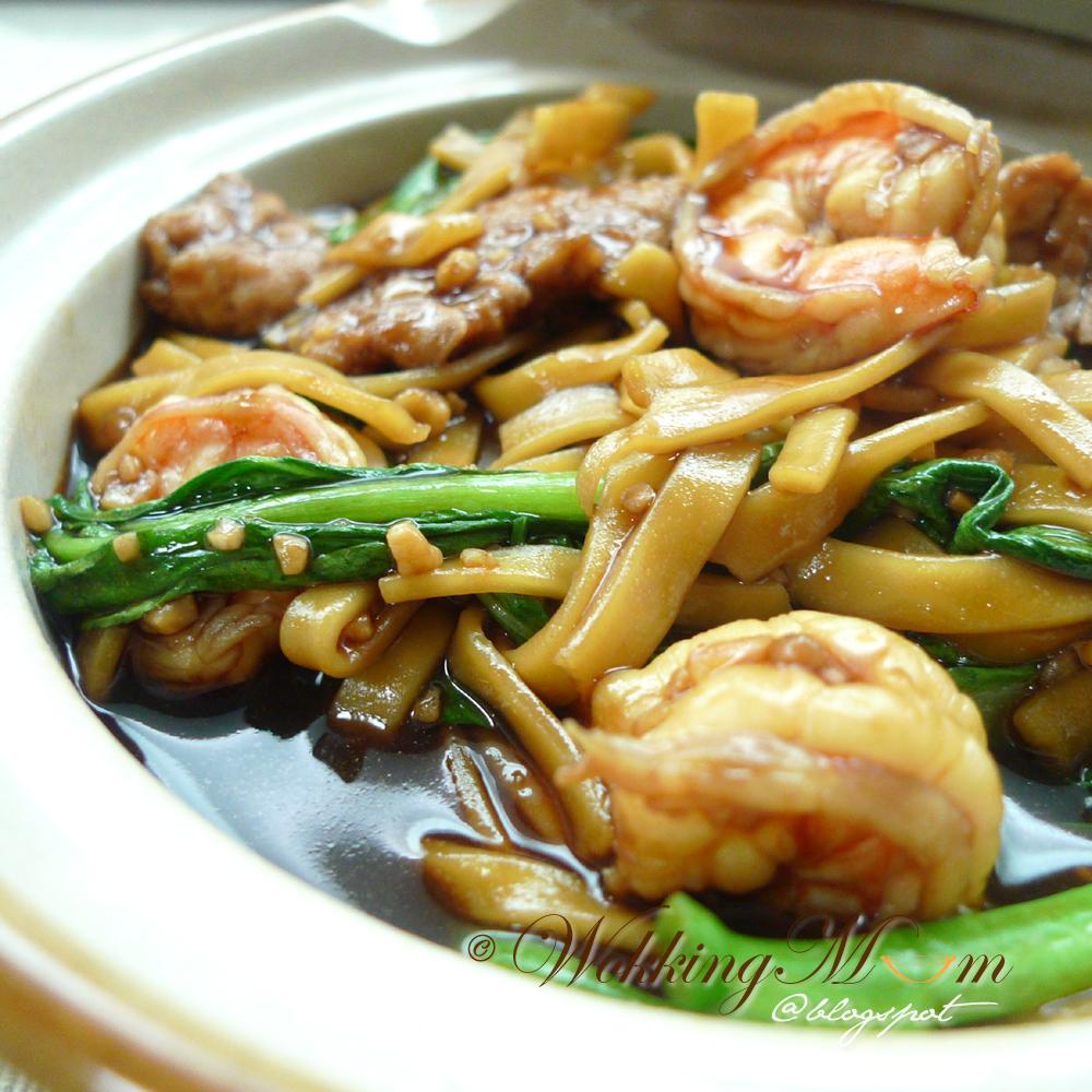 Let's Get Wokking!: Stir-fried Hokkien Mee 福建面