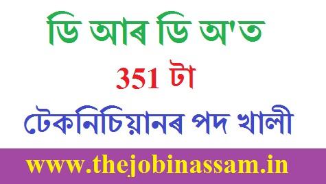DRDO Recruitment 2019- Technician