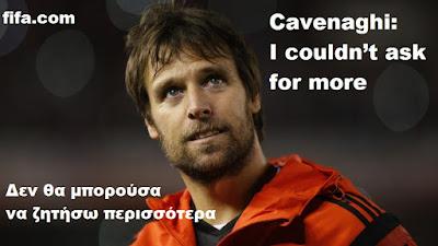 Cavenaghi: Δεν θα μπορούσα να ζητήσω περισσότερα | fifa.com