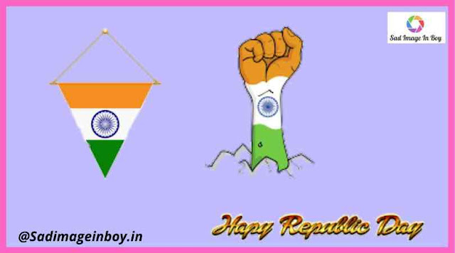 India Republic Day | images on republic day, republic day images pictures, republic day images gif, republic day images
