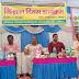 इण्डियन फार्मर्स फर्टीलाइजर्स कोआपरेटिव ने आयोजन किया किसान दिवस समारोह