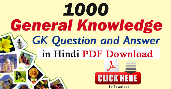 gk questions pdf download