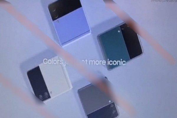 فيديو يكشف عن تسريبات لهاتف Galaxy Z Flip 3