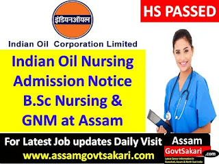 Indian OIL Nursing Course Admission Notice 2019