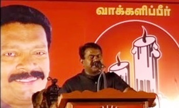 Seeman Speech 12-05-2016 Ambaththur