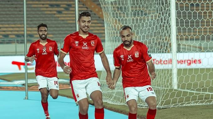 مشاهدة مباراة الاهلي وطلائع الجيش بث مباشر اليوم 21/09/2021 كاس السوبر المصري