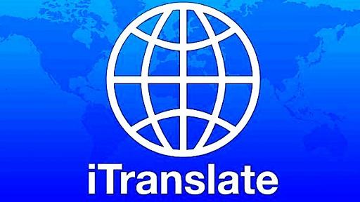 تحميل  iTranslate Translator 2019 لترجمة الصور وتحويلها إلى نصوص مجانا