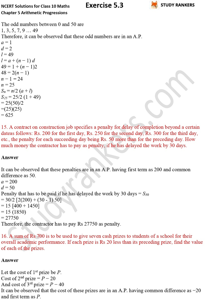 NCERT Solutions for Class 10 Maths Chapter 5 Arithmetic Progressions Exercise 5.3 Part 1 Part 12